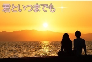 GAK95_yuuhikappurushiruetto_TP_V4.jpg